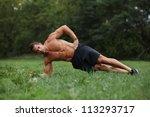 core strength exercise | Shutterstock . vector #113293717