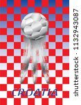 football trophy shape silver... | Shutterstock .eps vector #1132943087