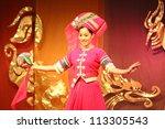 guangzi  china   september 18   ... | Shutterstock . vector #113305543