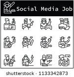 character of social media  jobs ... | Shutterstock .eps vector #1133342873