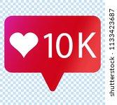 social media like heart icon.... | Shutterstock .eps vector #1133423687