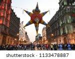 mexico city  mexico mexico....   Shutterstock . vector #1133478887