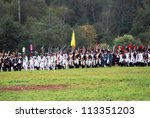 moscow region   september 02 ... | Shutterstock . vector #113351203