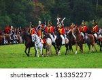 moscow region   september 02 ... | Shutterstock . vector #113352277