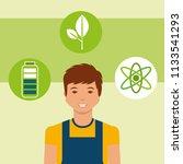 young man energy alternative... | Shutterstock .eps vector #1133541293
