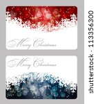 Set of vector christmas / New Year banners (cards) - stock vector