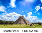 02 august 2017. the pyramid of...   Shutterstock . vector #1133565503
