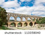 Pont du Gard - Roman aqueduct in southern France near Nimes. - stock photo