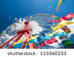 this image shows a colourful...   Shutterstock . vector #113360233