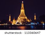 thai temple in bangkok at night | Shutterstock . vector #113360647