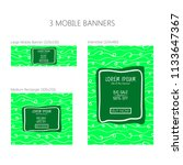 three banners for mobile phone. ... | Shutterstock .eps vector #1133647367