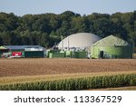 Biogas plant. - stock photo