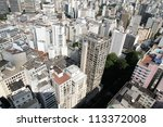 Skyline of Sao Paulo, Brazil, South America. - stock photo