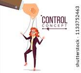 manipulation business woman... | Shutterstock .eps vector #1133752463