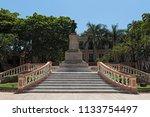 the statue of general cepeda...   Shutterstock . vector #1133754497