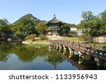 hyangwonjeong pavilion in... | Shutterstock . vector #1133956943