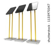 lcd screen stand. trade show... | Shutterstock . vector #1133970347