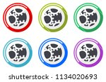 gear web vector icons  set of... | Shutterstock .eps vector #1134020693