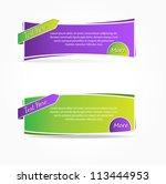 web banner element | Shutterstock .eps vector #113444953