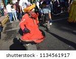 san pedro atocpan  mexico...   Shutterstock . vector #1134561917