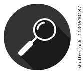 magnifier icon. magnifying... | Shutterstock .eps vector #1134640187