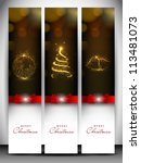 Merry Christmas website banner set decorated with Xmas tree, jingle bell, snowflakes and lights. EPS 10. - stock vector