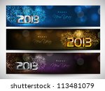 New year website header and banner set. EPS 10. - stock vector