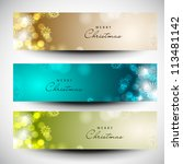 Merry Christmas website header and banner set decorated with snowflakes and lights. EPS 10. - stock vector