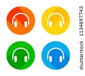 simple headphones icon. flat...