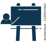 lecturer isolated vector icon... | Shutterstock .eps vector #1135014563