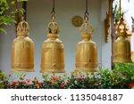wat koh kaew in ayutthaya ... | Shutterstock . vector #1135048187