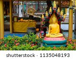 wat koh kaew in ayutthaya ... | Shutterstock . vector #1135048193