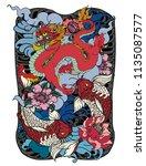 japanese tattoo design full... | Shutterstock .eps vector #1135087577
