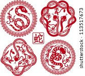 set of chinese styled snakes as ...