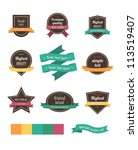 set of retro ribbons and labels | Shutterstock .eps vector #113519407