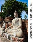 wat yai chai mongkhol in... | Shutterstock . vector #1135306343