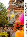 wat yai chai mongkhol in... | Shutterstock . vector #1135306373