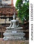 wat yai chai mongkhol in... | Shutterstock . vector #1135306457