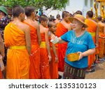 luang prabang  lao   april 15 ... | Shutterstock . vector #1135310123
