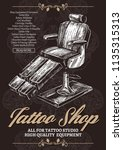 tattoo shop vintage poster ... | Shutterstock .eps vector #1135315313