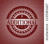 additional red emblem. retro | Shutterstock .eps vector #1135381667