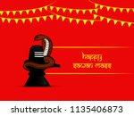 illustration of background for...   Shutterstock .eps vector #1135406873