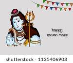 illustration of background for... | Shutterstock .eps vector #1135406903