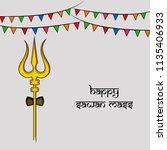 illustration of background for...   Shutterstock .eps vector #1135406933