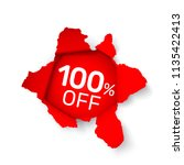 paper explosion banner 100 off... | Shutterstock .eps vector #1135422413
