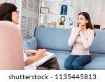 frank talk. calm thoughtful...   Shutterstock . vector #1135445813