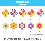 educational children game....   Shutterstock .eps vector #1135497833