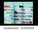Perfume shop - stock photo