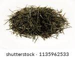 kizami nori  shredded nori ... | Shutterstock . vector #1135962533