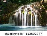 Nice Small Waterfall In Deep...